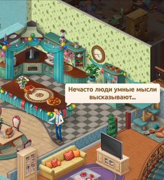 Обзор игры Homescapes
